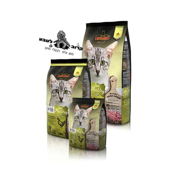 """מזון חתולים עוף נטול דגנים – Adult poultry grain free – שק 2 ק""""ג לאונרדו Leonardo"""