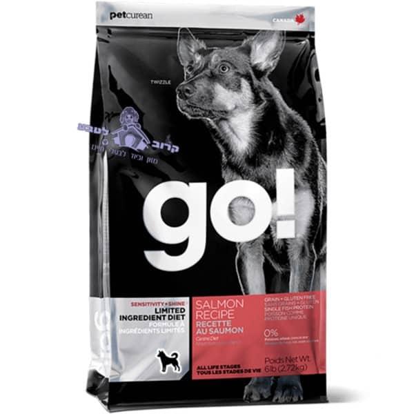 """GO – גו מזון יבש לכלב רגישים – ללא דגנים – דג סלמון – שק 11.34 ק""""ג"""