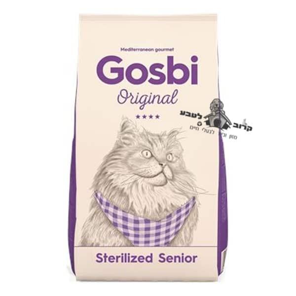 """מזון לחתולים זקנים גוסבי סניור סטרלייזד עוף והודו 3 ק""""ג"""