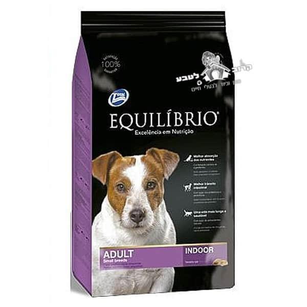 """מזון לכלבים אקווליבריו גזע קטן מיני 7.5 ק""""ג"""
