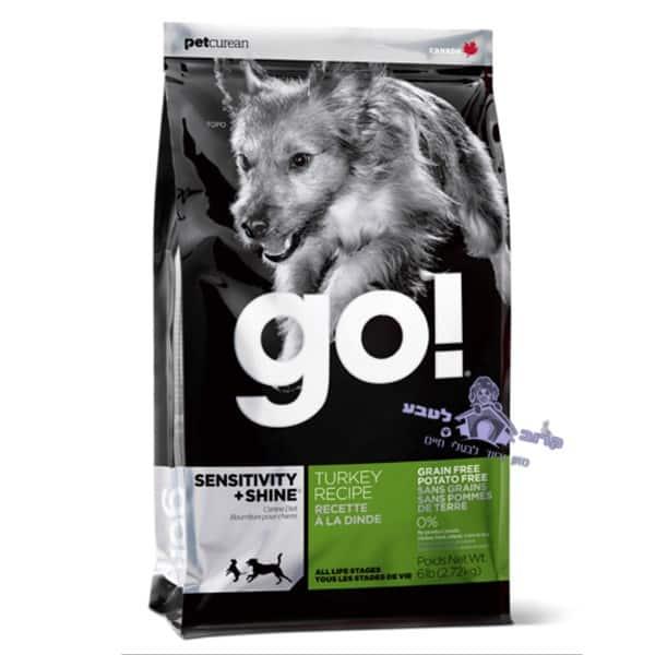 """GO – גו מזון לכלבים רגישים הודו ללא דגנים ותפוח אדמה – שק 11.34 ק""""ג"""