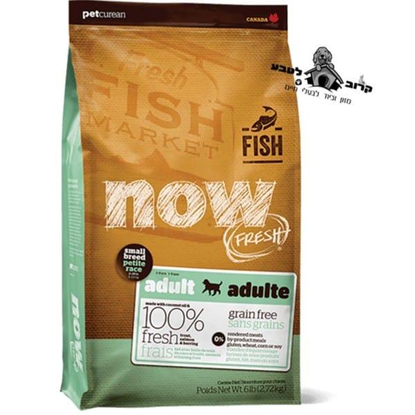 """נאו אוכל לכלבים בוגרים מגזע קטן ללא דגנים – דגים – שק 5.44 ק""""ג  NOW"""