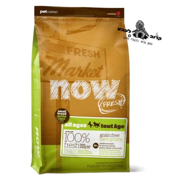 """נאו – NOW – מזון לכלבים בוגרים מגזע קטן ללא דגנים – שק 2.72 ק""""ג נאו NOW"""