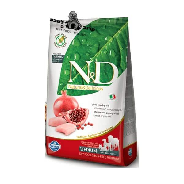 """נטורל אנד דלישס -Natural&Delicious – מזון יבש לגורים נטול דגנים עם עוף ורימון – שק של 12 ק""""ג נאטורל אנד דלישס Natural & Delicious"""