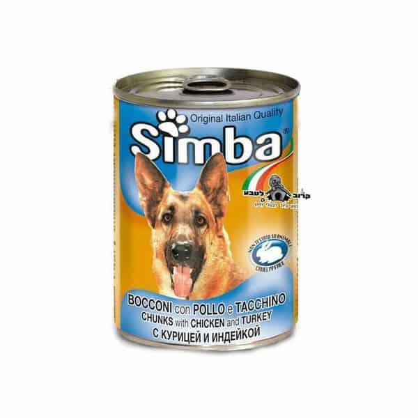 סימבה – שימורים לכלב בטעם עוף והודו 400 גרם מונג' Monge