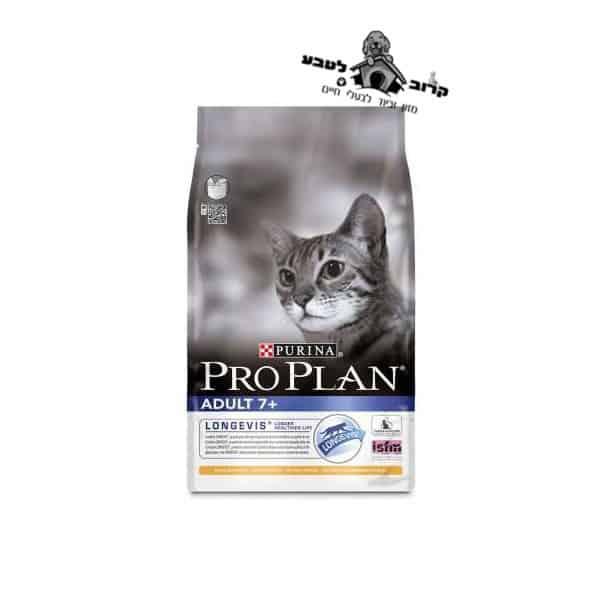 """פורינה פרו פלאן Pro Plan – לחתול בוגר (7+) סטרילייז הודו – 3 ק""""ג"""