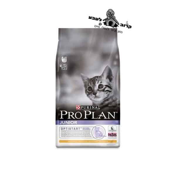 """פורינה – פרו פלאן Pro Plan – מזון לגורי חתולים – עוף – 3 ק""""ג"""