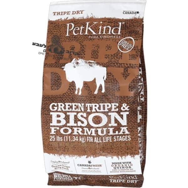 """פטקיינד אוכל לכלב - Petkind - ביזון ללא דגנים על בסיס קירשה - שק 2.7 ק""""ג"""