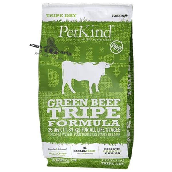 """פטקיינד – Petkind – בקר ללא דגנים על בסיס קירשה – שק 2.7 ק""""ג"""