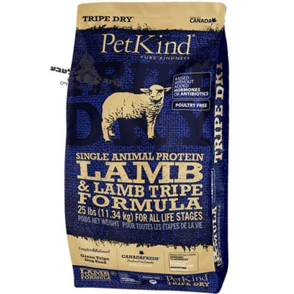 """פטקיינד – Petkind – כבש סינגל (חלבון יחיד) ללא דגנים על בסיס קירשה – שק 2.7 ק""""ג"""