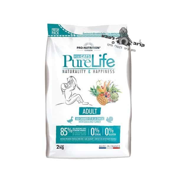 """פיורלייף מזון יבש לחתול בוגר -ברווז והודו – שק 8 ק""""ג פיור לייף PureLife"""