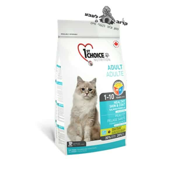 """פירסט צ'ויס סלמון לטיפוח הפרווה אוכל לחתולים 5.4 ק""""ג"""