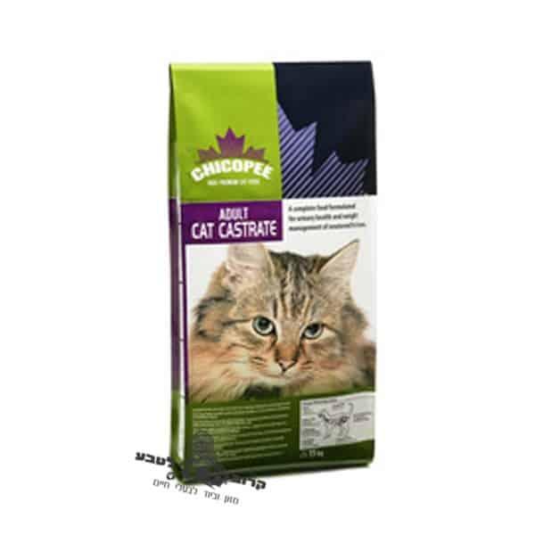 """צ'יקופי קסטרייט 15 ק""""ג – מזון יבש לחתול בוגר מעוקר\מסורס"""