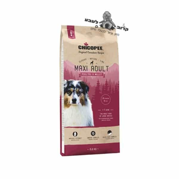 """צ'יקופי Chicopee מזון לכלבים בוגר גזע גדול 15 ק""""ג"""