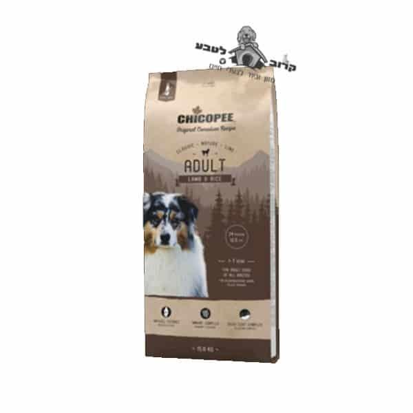 """צ'יקופי Chicopee מזון לכלבים בוגר כבש ואורז 15 ק""""ג"""