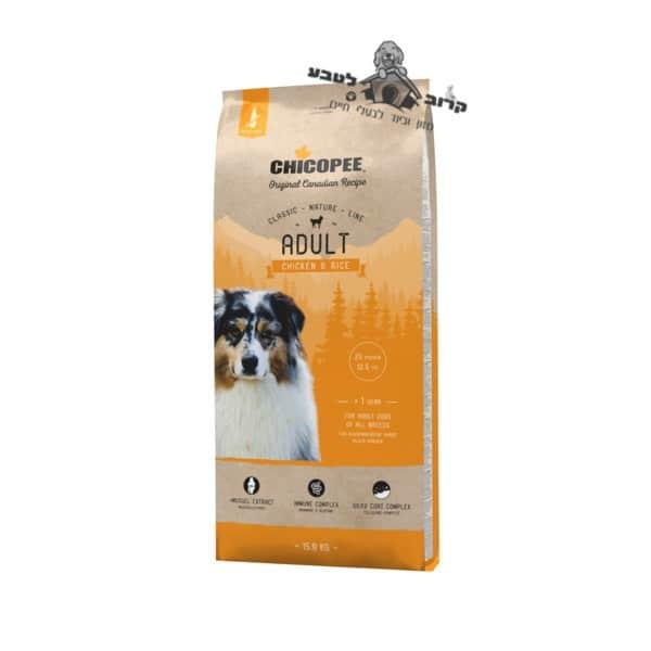 """צ'יקופי Chicopee מזון לכלבים בוגר מדיום 15 ק""""ג"""