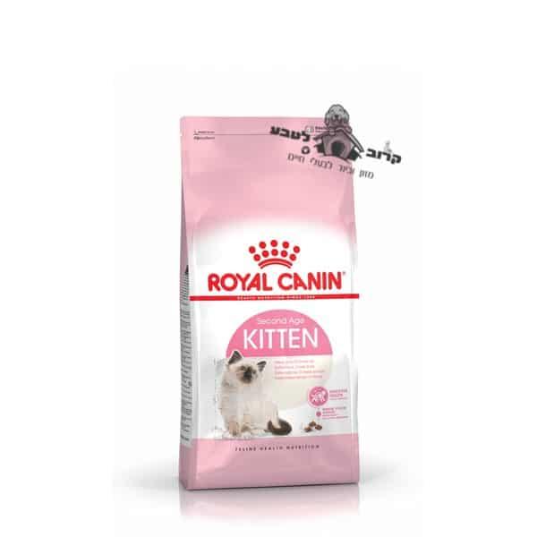 """רויאל קנין מזון לגורי חתולים קיטן Kitten- משקל 4 ק""""ג רויאל קנין Royal Canin"""