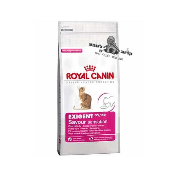 """רויאל קנין מזון לחתול – אקסיג'נט סאייבור Exigent Savour – משקל 4 ק""""ג רויאל קנין Royal Canin"""