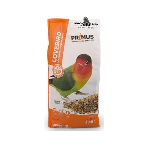 """תערובת מזון לציפורי אהבה פרימוס בנלוקס 1 ק""""ג"""