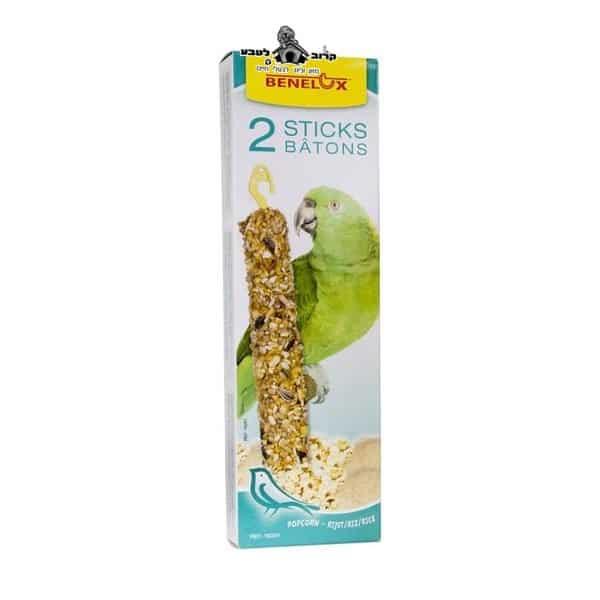 Benelux-בנלוקס חטיף זרעים לתוכים גדולים עם פופקורן בנלוקס Benalux