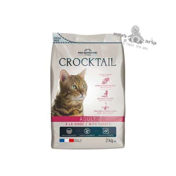 """Croktail Flatazor אדולט עוף הודו 2 ק""""ג"""
