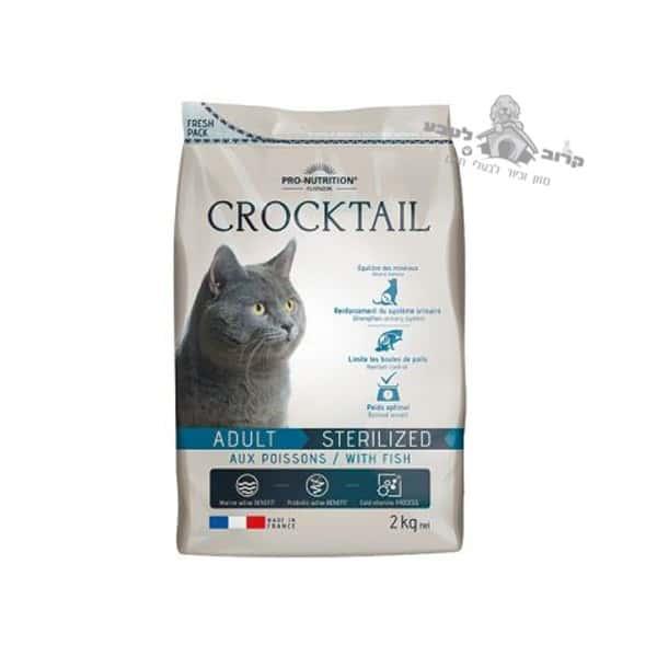 "Croktail Flatazor לייט/מעוקרים עוף 10 ק""ג"
