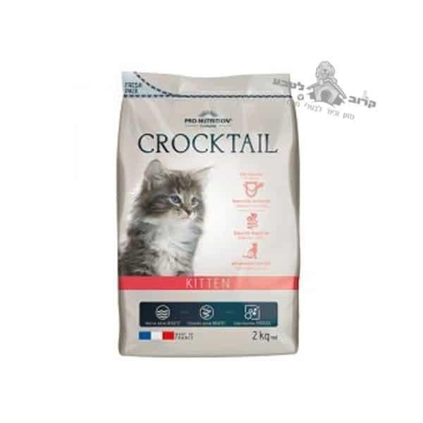"Croktail Flatazor קיטן 2 ק""ג"