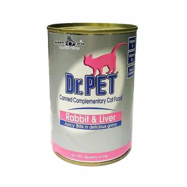 Dr.PET בטעם ארנב וכבד