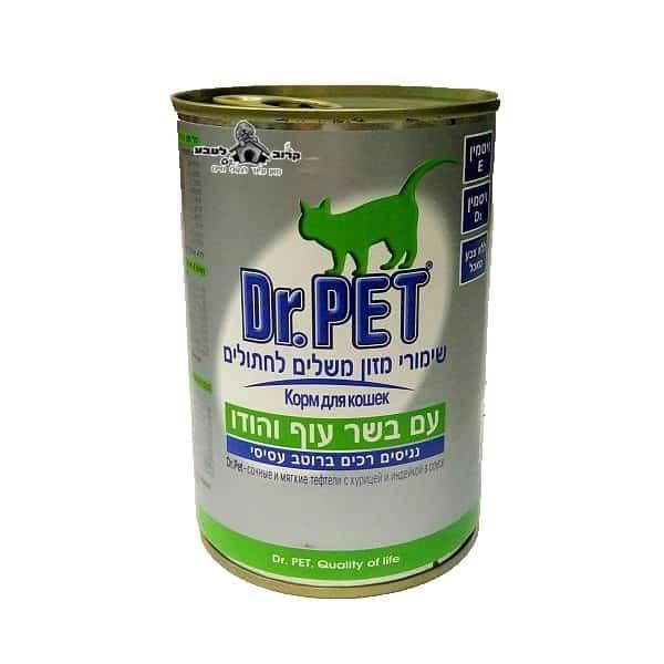 Dr.PET בטעם עוף והודו