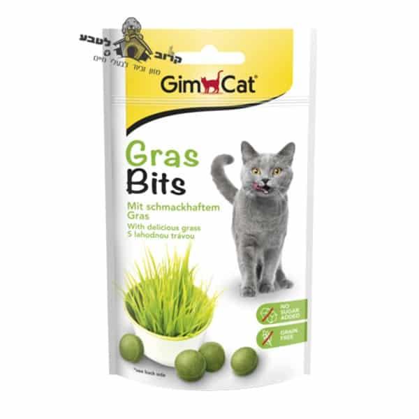 GimCat GrasBits 40 גרם