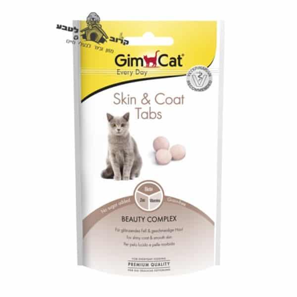 GimCat Skin & Coat Tabs 40 g