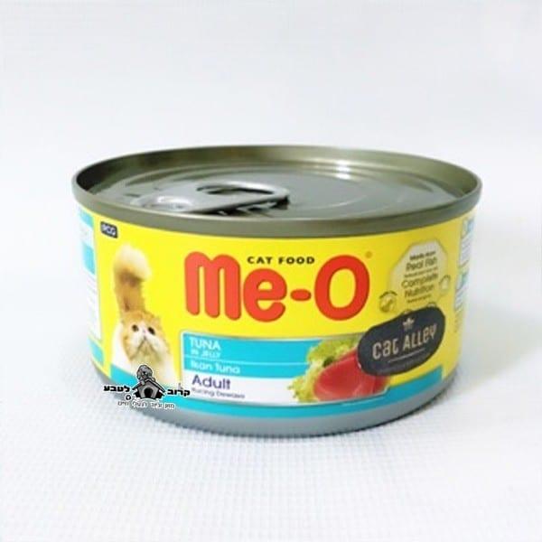 Me-O טונה למבוגרים 170 גרם