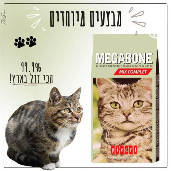 """מגה בון 20 ק""""ג מזון יבש לחתולים"""