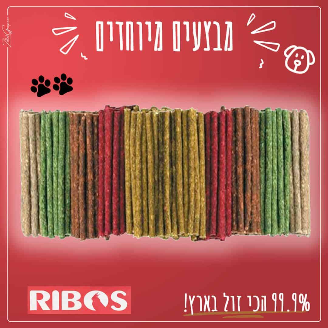 סיגר צבעוני ריבוס מארז 100 יחידות