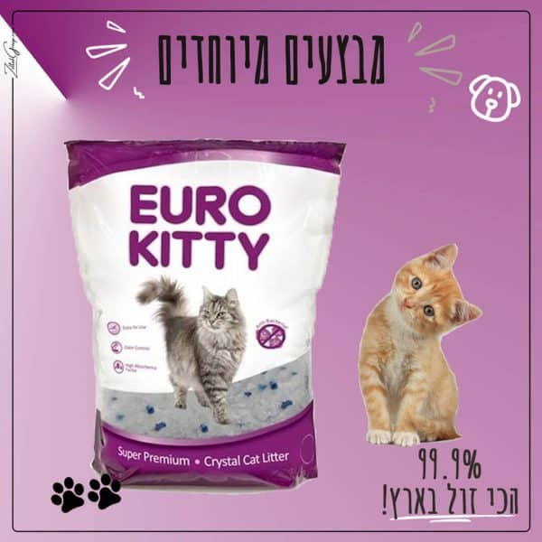 חול לחתולים 10 שקיות קריסטל 3.6 ליטר