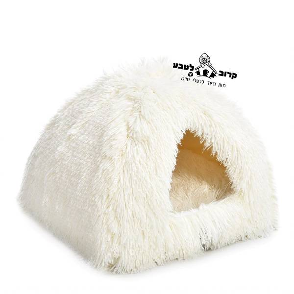 מיטה לכלב איגלו פרוותית בצבע קרם